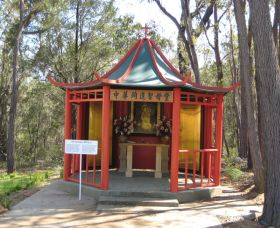 Shrine of Our Lady of Mercy at Penrose Park - Yamba Accommodation
