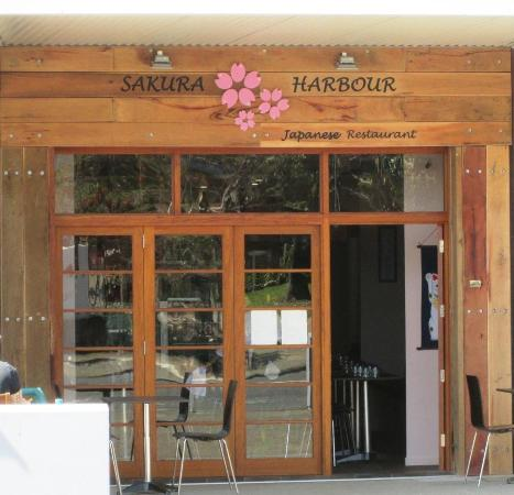 Sakura Harbour Japanese Restaurant - Yamba Accommodation