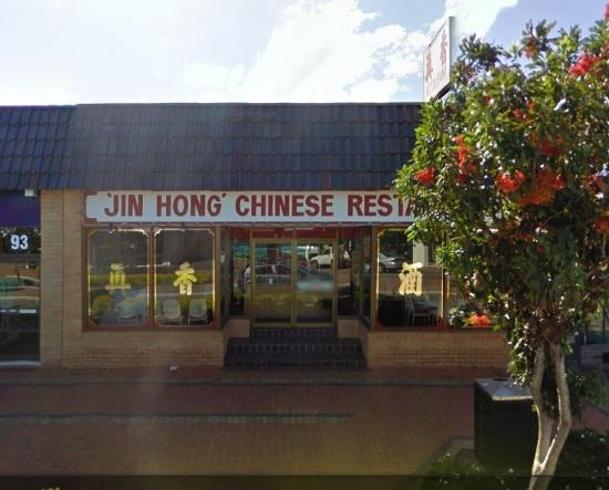 Jin Hong Restaurant - Yamba Accommodation